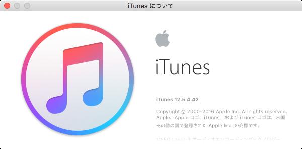 iTunes1254