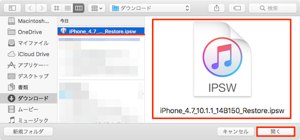 iTunes_Downgrade-04