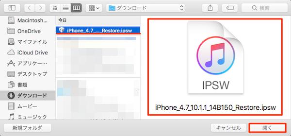 iTunes_Downgrade-04