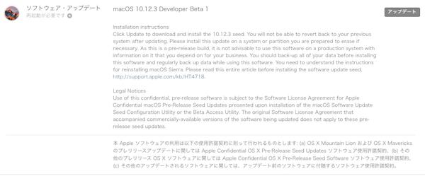 macOS_Sierra10123-01