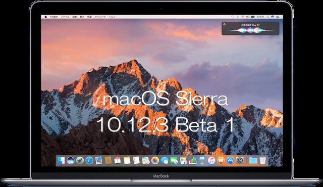 macOS_Sierra10123