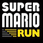 「Super Mario Run」iOS向け正式リリース、ダウンロード可能になりました。