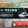 安い中古PCでドラクエ10 を「すごく快適」にプレイする!