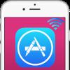 AppStore_Downloads