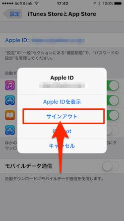 AppStore_Login-02