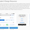 Apple、iOS 10向けiOSアプリ用UI素材「Apple UI Design Resources」をアップデート