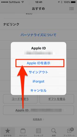 CreditCard_AppStore-03