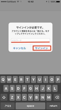 CreditCard_AppStore-04