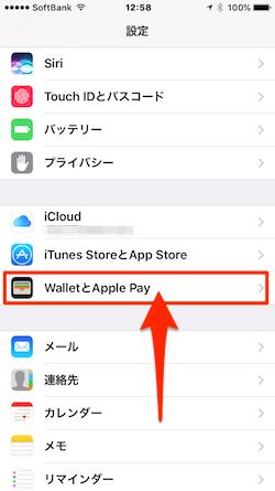 CreditCard_ApplePay-01