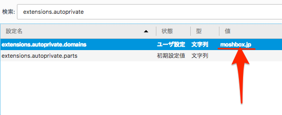 FirefoxAddon_AutoPrivate-06