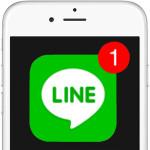 LINEでロック解除せずに誰でも返信できちゃう!?通知画面から返信する方法とそれを防ぐ対処法