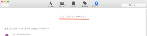 MacAppStore_HidingApp-03