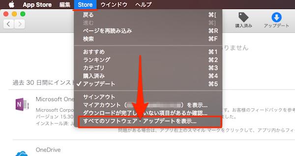 MacAppStore_HidingApp_Bringingback-01