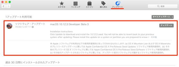 MacAppStore_HidingApp_Bringingback-02