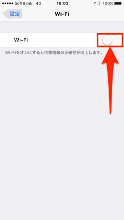 Wi-Fi_Off-02