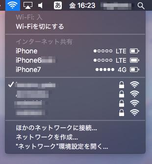 WiFi_Network01