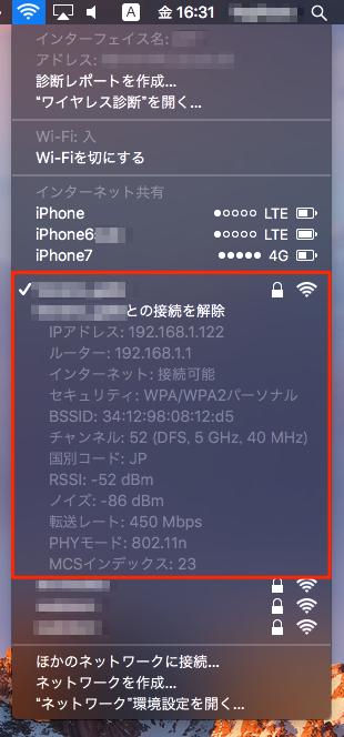 WiFi_Network02