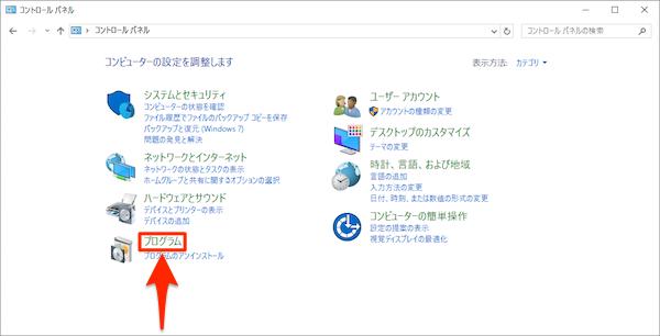 Windows10_Mac-03