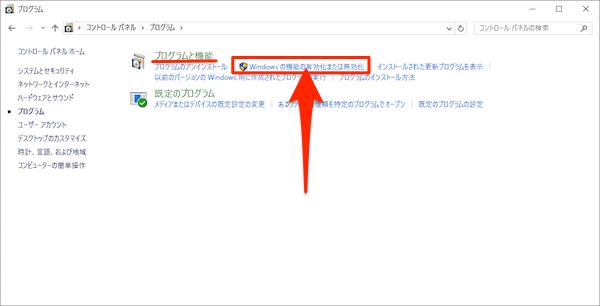 Windows10_Mac-04