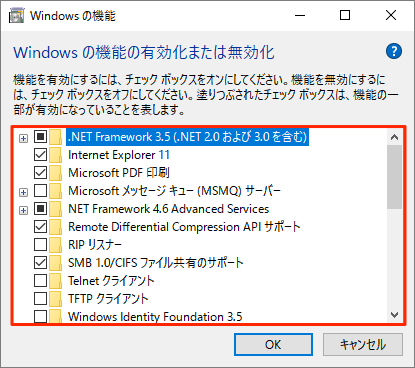 Windows10_Mac-05
