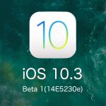 Apple、iOS 10.3 beta 1を開発者向けリリース。「AirPodsを探す」やApple ID設定などの新機能を追加