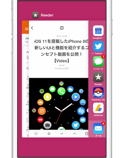 iPhone_RAM-03