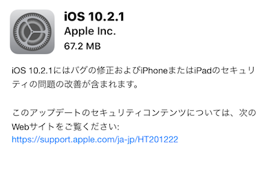 iPhone_battery_bug-01