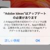 2bit_iphone_apps_Alert-iOS10.3beta