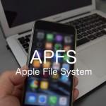 iOS 10.3アップデートから搭載されるHFS+の後継ファイルシステムApple File System(APFS)