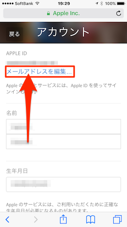 Apple_ID_iPhone-06