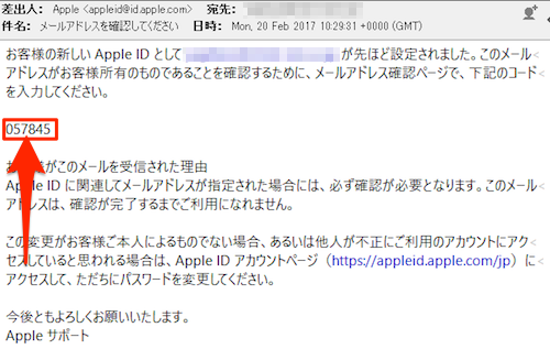 Apple_ID_iPhone-08
