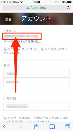 Apple_ID_iPhone-10