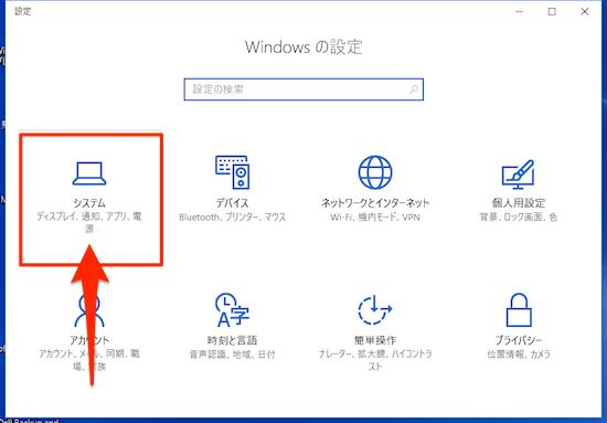 DropBox_DeskTop_App_Delete_Windows10-05