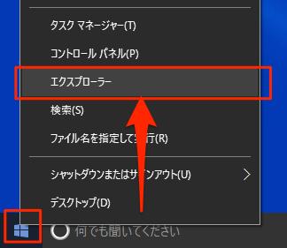 DropBox_DeskTop_App_Delete_Windows10-08