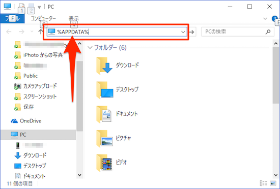 DropBox_DeskTop_App_Delete_Windows10-09