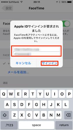 FaceTime_Signin-02