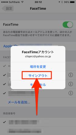 FaceTime_Signin-04