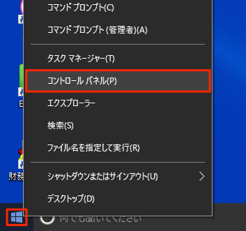 MACAddress_Windows10-01