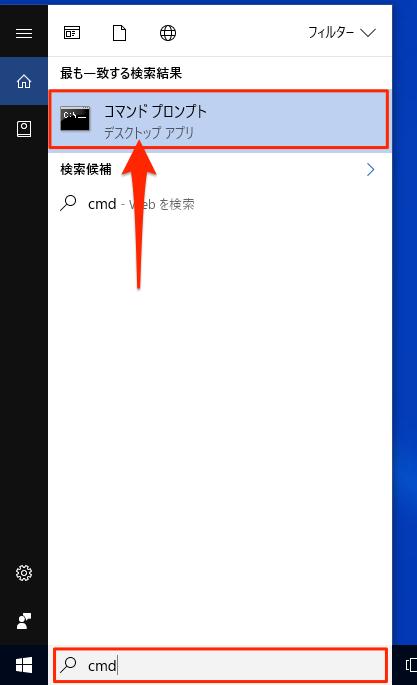 MACAddress_Windows10_comand-02