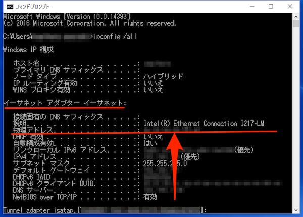MACAddress_Windows10_comand-04