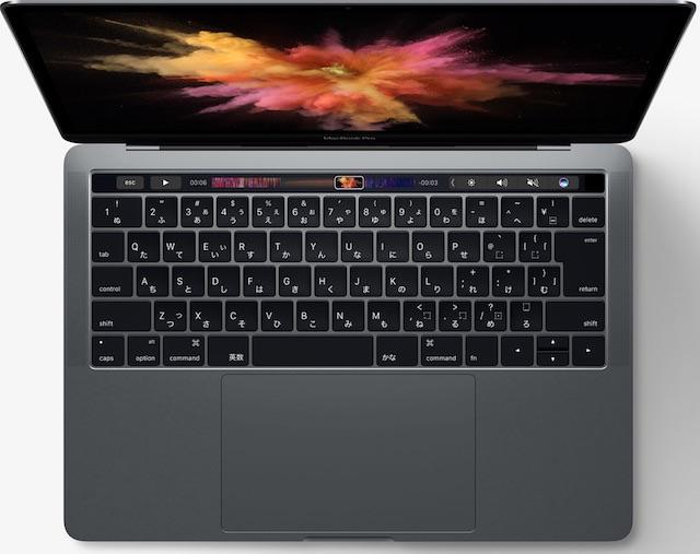 MacBook_Pro_2016
