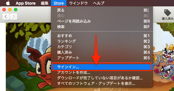 Mac_App_Store_Signin-01