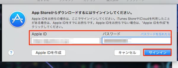Mac_App_Store_Signin-02