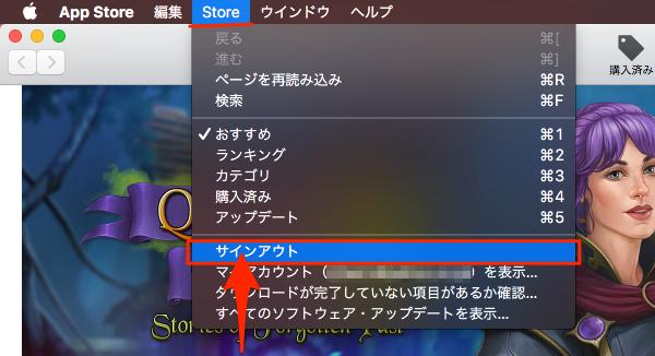 Mac_App_Store_Signin-03