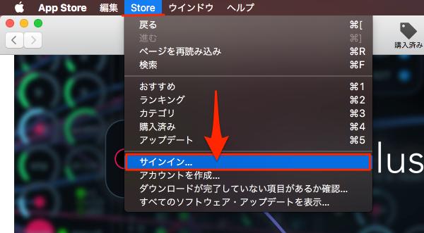 Mac_App_Store_Signin-04