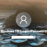 Windows 10で設定したユーザーアカウント・パスワードを変更する方法
