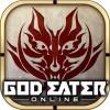【GOD EATER ONLINE(ゴッドイーターオンライン)】ついにメンテナンス終了!これでプレイ可能になるか