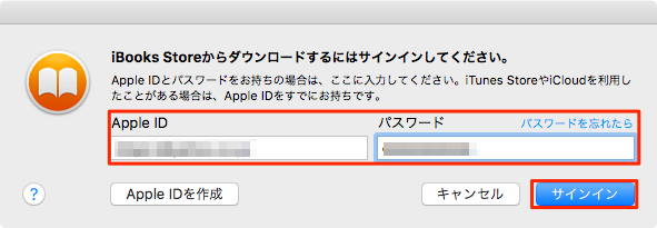 iBooks_Signin-02