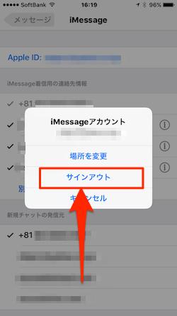 iMessage_Signin-04