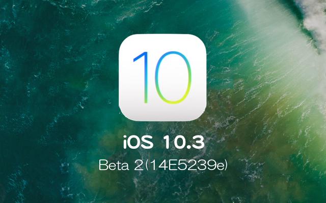 iOS10.3beta2Update